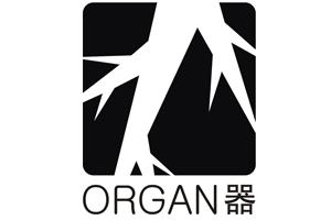 Organhaus